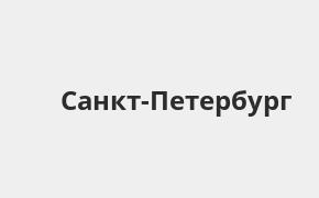 Справочная информация: Отделение Банка УРАЛСИБ по адресу Санкт-Петербург, улица Савушкина, 13 — телефоны и режим работы