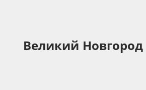 Справочная информация: Банкоматы Банка УРАЛСИБ в городe Великий Новгород — часы работы и адреса терминалов на карте