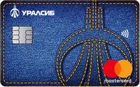 Банк уралсиб армавир адрес